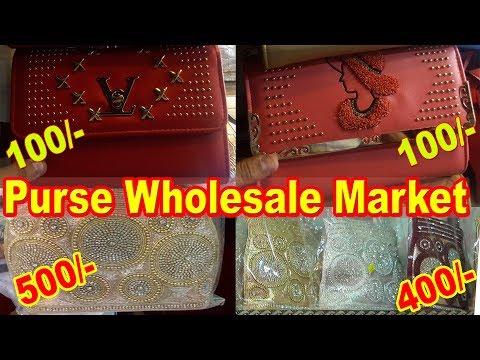 Purse Bags Wholesale Market | Explore Ladies wallet, Handbags | Asia's Biggest Purse Market