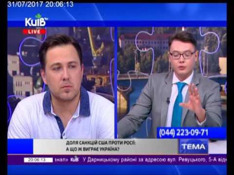 Телеканал Київ: 31.07.17 Столиця 19.55