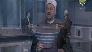مستشار المفتي يكشف عن «الرزق الأكبر» .. فيديو