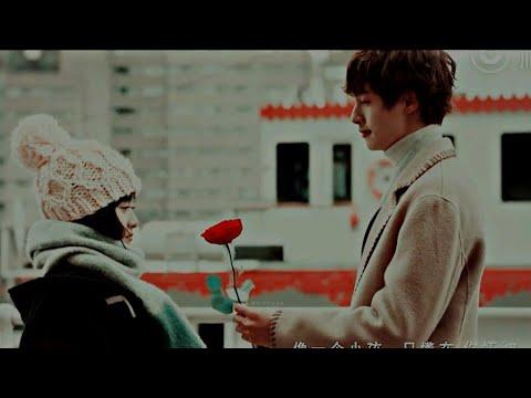 Darren Chen / The Tenderness Behind Flower (SUB ESP) - Meteor Garden 2018 OST