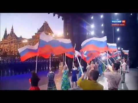 Нежность, Гимн Российской Федерации