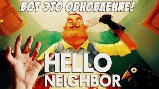 АКУЛЫ В ДОМЕ?! МОГИЛЫ В КОМНАТАХ?! ● Hello, Neighbor! #2