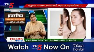 Health File : Dental, Skin \u0026 Hair Fall  | Dr Kalpana | Partha Dental | TV5 News