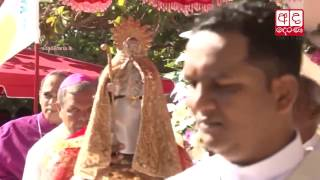 Annual feast of Thalawila St. Anne's Church