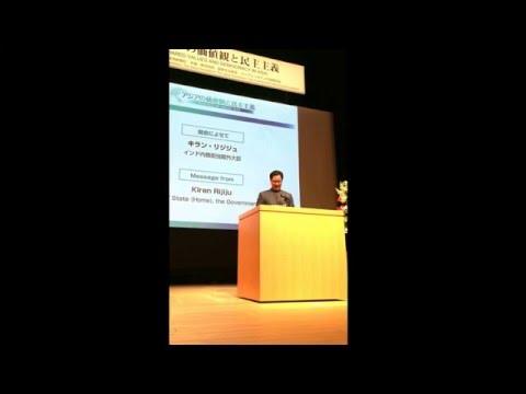 Minister Kiren Rijiju's Address at SAMVAD Symposium Tokyo 19 Jan 2016