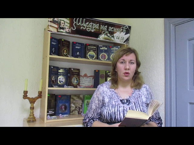 Изображение предпросмотра прочтения – ИринаИгнатова читает произведение «Она сидела наполу…» Ф.И.Тютчева