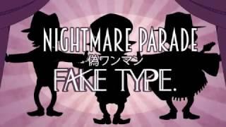 NIGHTMARE PARADE MEME- FAKE TYPE. (偽ワンマン ver.)