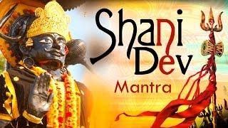 SHANI शनि BEEJ MANTRA 108 Times | Om Praam Preem Praum sah Shanishchray Namah Mantra 108 Times