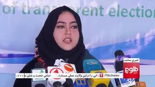 LEMAR NEWS 18 February 2018 / د لمر خبرونه ۱۳۹۶ د دلو ۲۹