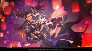 Love & Sword    สงครามพรรค [ นางฟ้า vs ฺBlack Heart ]