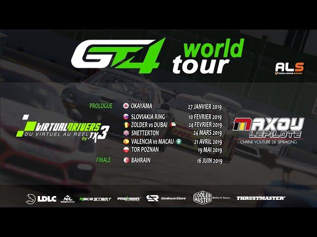 Présentation GT4 World Tour