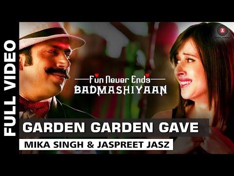 Garden Garden Gave song lyrics