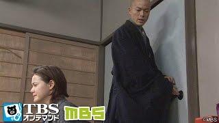 翔の死は木里子(小田茜)にとって大きなショックだった。陽春(猪野学)に翔...