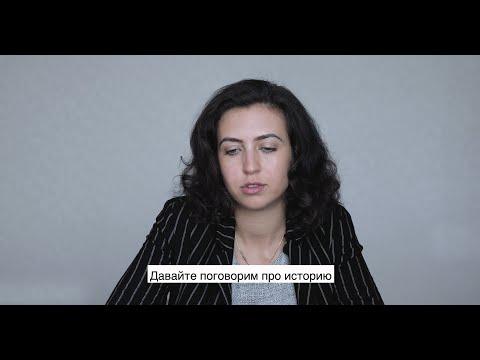 Википедия, Карабахская война,«История Армении», Международное Право и как обманывают армянский народ