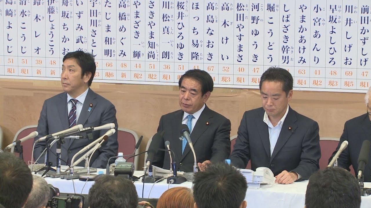 自民惨敗、過去最低 東京都議選...