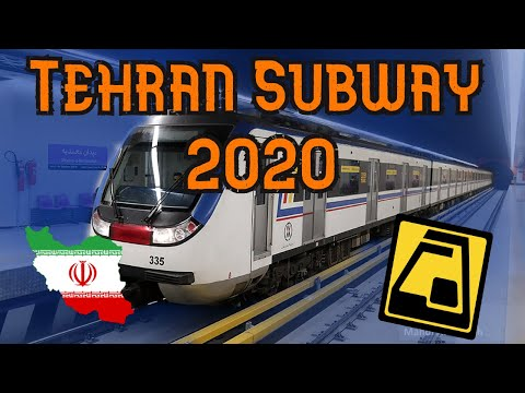 Tehran's Subway (Metro) in 2020 (HD)  - مترو تهران