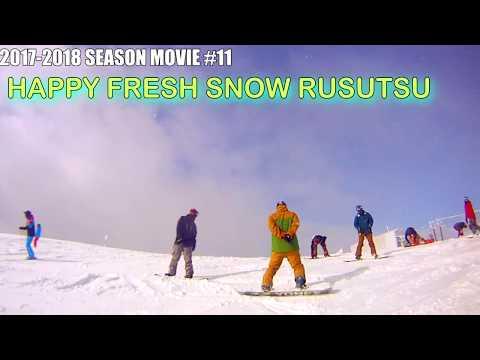 2017-2018 SEASON MOVIE #11:『HAPPY FRESH SNOW RUSUTSU』