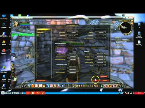 убираем(уменьшаем) лаги в игре : WoW,Warface,Minecraft,Dragon Nest,Cross Fire и другие игры