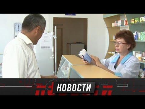 Атыраусцы не могут купить ни одного лекарства без рецепта