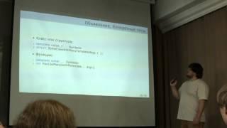 шаблоны с переменным числом аргументов в C++ 11