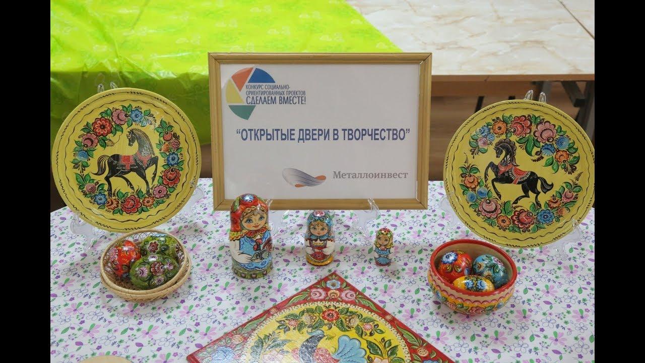 Мастер-класс по городецкой росписи для «особенных» детей в Старом .