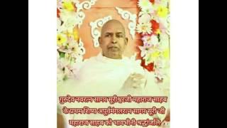 Shradhanjali To Apurav Mangal Ratna Sagar Ji M.S. | Rohan Jain | Gurudev Kaldhram jain song |