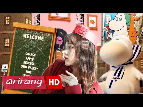 [Arts Avenue 2017] Ep.41 - Moomin / Paper Artist Yeni Kim / When Spring Comes _ Full Episode