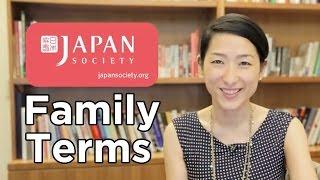 Uki Uki Japanese Lesson 39 - Family Terms