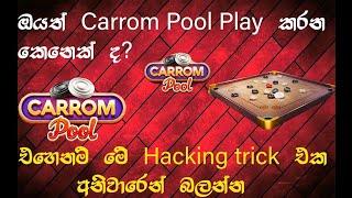 carrom pool hack...කොහොමද කැරම් පූල් හැක් කරන්නේ..... screenshot 3