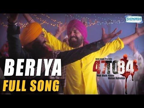Beriya - Full Song - 47 To 84 - Daler...