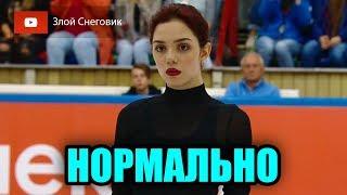 ПАДЕНИЕ И ЛЁГКОСТЬ Евгения Медведева Контрольные Прокаты 2019
