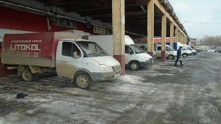 #заминировали #оптовый #рынок #кемерово 100
