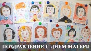 День матери глазами детей в Витебске