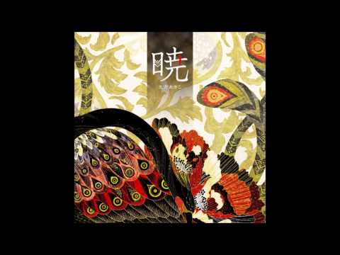 志方あきこ Akiko Shikata– 暁 (Instrumental Ver.)
