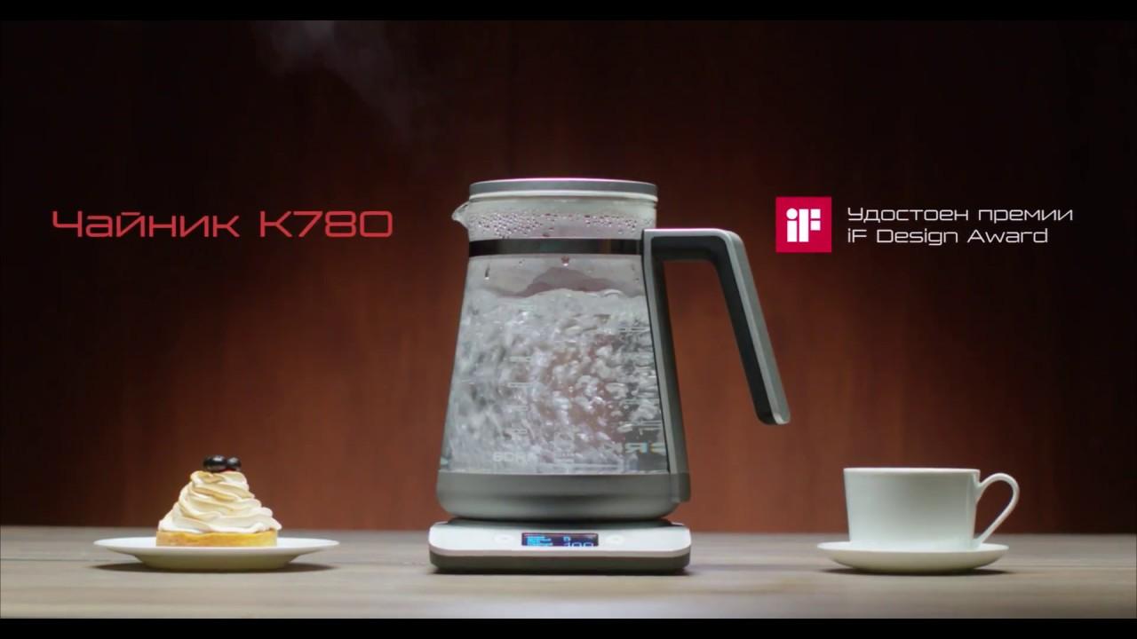Низкие цены на электрические чайники на кухню в интернет-магазине www. Mvideo. Ru и розничной сети магазинов м. Видео. Заказ товаров по телефону 8 (800) 200-777-5.