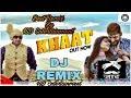 Khaat remix Song   Ajay hooda & Gijender Phogat    DJ Remix Song    Ombir Dhaka