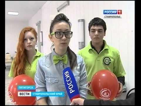 День молодого донора отмечают на Ставрополье