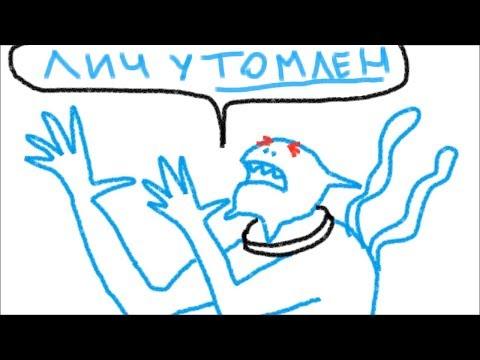 видео: dota 2. Как стоять на лайне (Юмор/перевод). via mmorpg.su