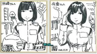 From: Knights of Sidonia Aya's and Sakura's Secret Photosynthesis #27 (2014.12.26) Personality: Sakura Ayane, Suzaki Aya Guest: Nihei Tsutomu (Author) ...