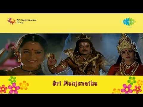 Sri Manjunatha   Ananda Paramananda song
