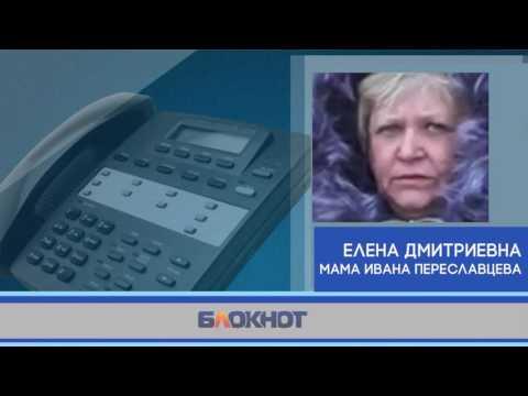 Мама таксиста Переславцева.02.01.2017