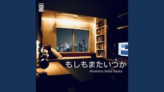Moshimo Mata Itsuka