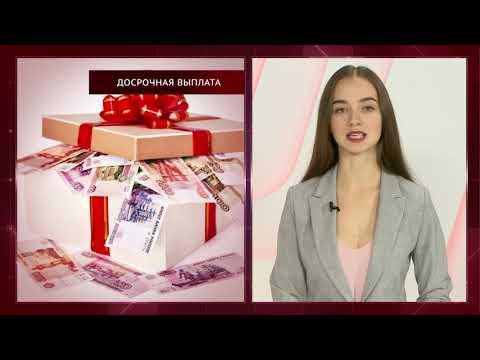 """""""Ливнысахар"""" запускает новое производство. Новости экономики 06.12.2019"""