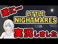 【ホラー】ホラー実況?余裕ですねっ!【Little Nightmares -リトルナイトメア-】
