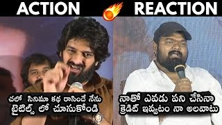 ACTION REACTION: Naga Shaurya VS Director Venky Kudumula | Bheeshma Movie Press Meet | DailyCulture