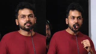 Karthi Motivational speech@Ezhumin Trailer launch