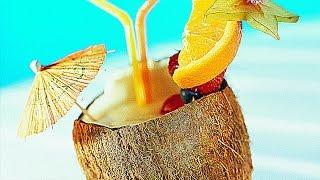 видео Рецепты легких алкогольных напитков