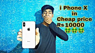 Used mobiles market iphones in cheap price mumbai fahad munshi