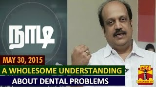 Naadi : A Wholesome Understanding about Tooth Related Problems (30/05/15) – Thanthi TV