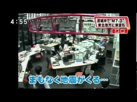 東日本大震災 前震 2011.3.9 - YouTube
